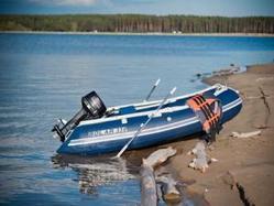 Надувная лодка Solar СОЛАР 330 синий